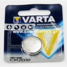 ΜΠΑΤΑΡΙΑ CR2032 VARTA ΛΙΘΙΟΥ 3V 170mah